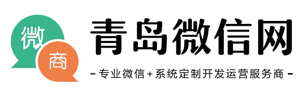 山东简木装饰装修工程有限公司 正式签约【青岛微信网】