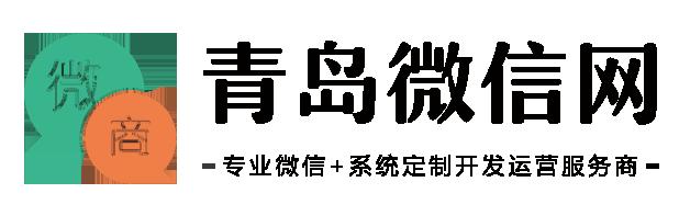 翊依(上海)互联网 正式签约【国际米兰乐投微信网】